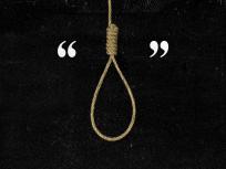 सततच्या नापिकीला कंटाळून शेतकरी महिलेची आत्महत्या