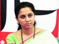 Maharashtra Election 2019 : मतदानाचा हक्क बजावल्यानंतर सुप्रिया सुळे म्हणाल्या...