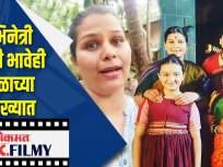 अभिनेत्री सुरभी भावेही वादळाच्या तडाख्यात - Marathi News | Actress Surabhi Bhave was also hit by the storm | Latest entertainment Videos at Lokmat.com