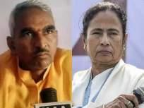 'लंका की लंकिनी जैसी हैं....', ममता बॅनर्जींनाभाजपा आमदारम्हणाला 'राक्षस'