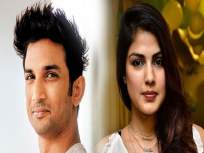 Sushant Singh Rajput Suicide: 'सुशांत माझ्यामुळे नाही, तर बहिणीमुळेच त्रस्त' - Marathi News | Rhea Chakraborty shares WhatsApp messages with Sushant Singh Rajput in which he called sister manipulative | Latest mumbai News at Lokmat.com