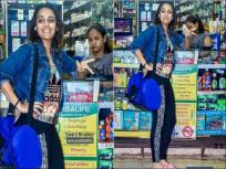 दिवसभर बिनधास्त फिरत होती बॉलिवूडची ही प्रसिद्ध अभिनेत्री,पण कोणीही तिला ओळखले नाही - Marathi News | When Drunk Swara Bhaskar Angry Reaction In front of Media When Spotted Without Makeup At Medical Store | Latest bollywood News at Lokmat.com