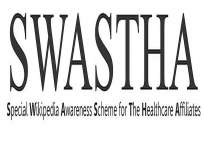 'विकिपीडिया स्वास्थ्य'मधून मराठीत उलगडणार आरोग्याच्या माहितीचा खजिना