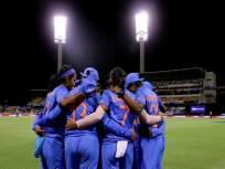 ICC Women's T20 World Cup LIVE : भारत-न्यूझीलंड आज भिडणार, विजयी हॅटट्रिकचा टीम इंडियाचा निर्धार
