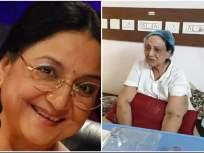 तब्बसुम यांना झाला अल्जाइमर? मुलाने केला खुलासा - Marathi News | tabassum is not suffering from alzheimer clarifies his son hoshang govil | Latest bollywood News at Lokmat.com