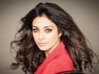 Bollywood Affairs : या विवाहित अभिनेत्याच्या प्रेमात वेडी झाली होती तब्बू, त्याच्या शेजारी घेतले होते घर - Marathi News | Bollywood Affairs :KNOW ABOOUT Bollywood Actress Tabu Affair South superstar Nagarjuna-ram | Latest bollywood News at Lokmat.com