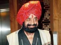 Breaking- भाजपाचे ज्येष्ठ नेते सरदार तारा सिंग यांचे निधन - Marathi News | Senior BJP leader Sardar Tarasingh passes away | Latest mumbai News at Lokmat.com