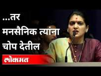 भाजपने बोगस मतदानासाठी दुबार नोंदणी | Rupali Thombare Patil | Graduate Election | Pune 2020 - Marathi News | BJP double registration for bogus polls | Rupali Thombare Patil | Graduate Election | Pune 2020 | Latest maharashtra Videos at Lokmat.com