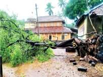 Tauktae Cyclone: 'तौक्ते'वादळाची तीव्रता वाढली,मुंबईला आज ऑरेंज अलर्ट; नागरिकांना सतर्कतेचे आदेश - Marathi News | Tauktae Cyclone: storm intensifies, Orange alert to Mumbai today; Vigilance orders to citizens | Latest maharashtra News at Lokmat.com