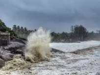 Tauktae Cyclone: तौक्ते चक्रीवादळाच्या नावाने सोशल मीडियात चर्चा: 'अशी' देतात चक्रीवादळांना नावे - Marathi News | Tauktae Cyclone: Names hurricanes; Pakistan rose, Qatar lost and India Gati | Latest mumbai News at Lokmat.com