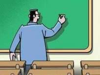 प्राध्यापक भरतीच्या 'यूजीसी'च्या सूचनांना राज्य शासनाचा ठेंगा