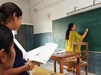 आवश्यकता असल्यासच शिक्षकांना शाळांमध्ये उपस्थित राहण्याचे निर्देश द्या... ! - Marathi News   Instruct teachers to attend schools only if required ...!   Latest mumbai News at Lokmat.com