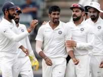 India vs New Zealand, 2nd Test : अखेर भारताच्या 'या' दोन खेळाडूंना मिळाली संधी