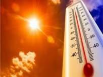 निसर्गाचाही विदर्भ, मराठवाड्यात 'लॉकडाऊन'; विदर्भासह राज्यात उष्णतेची लाट - Marathi News | Nature's 'lockdown' in Vidarbha, Marathwada; Heat wave in the state including Vidarbha | Latest maharashtra News at Lokmat.com