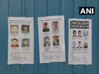 वाँटेड दहशतवाद्यांचे पोस्टर्स ठिकठिकाणी, प्रजासत्ताक दिनी हल्ल्याचा धोका - Marathi News | Posters of wanted terrorists everywhere, Republic Day attack threat | Latest crime News at Lokmat.com