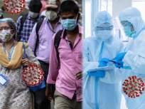 दिलासादायक! ब्लड प्रेशरच्या औषधांचा वापर कोरोना रुग्णांच्या उपचारांसाठी सुरक्षित; रिसर्च - Marathi News   Commonly used blood pressure medications safe for covid-19 patients study claims   Latest health News at Lokmat.com