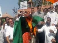 Pulwama Terror Attack : पाकिस्तानचा झेंडा जाळून दहशतवादी हल्ल्याचा निषेध