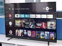 धमाका ऑफर! 'या' कंपनीची LED TV अवघ्या 4,999 रुपयांना मिळणार