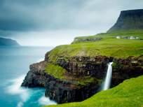 डेन्मार्कमधील सर्वात सुंदर बेट; पण दरवर्षी रक्ताने लाल होतो येथील...