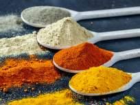 किचनमधील मसाले भेसळयुक्त? कसं ओळखायचं हे जाणून घ्या