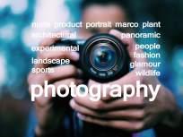 World Photography Day : ...अन् फोटोग्राफर्सनी 'या' फोटोंमध्ये केलं प्रेमाला बंदिस्त