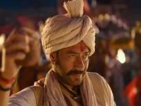'अजय देवगणजी, तानाजी मालुसरेंच्या वंशजांना एवढी रक्कम द्या, मनसेची मागणी'