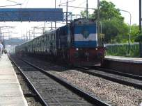 आता देशातील १०९ मार्गांवर धावणार १५१ खासगी ट्रेन - Marathi News | Now 151 private trains will run on 109 routes in the country | Latest mumbai News at Lokmat.com