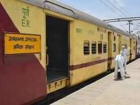 Cyclone Nisarga:निसर्ग चक्रीवादळाचा रेल्वेलाही फटका; एकही श्रमिक ट्रेन धावली नाही - Marathi News | Cyclone Nisarga also hit the railways; No labor train ran | Latest maharashtra News at Lokmat.com