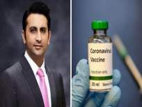 "Coronavirus: ""कोरोना लशीवर खर्च करण्यासाठी केंद्र सरकारकडे ८० हजार कोटी आहेत का?"" - Marathi News | ""Does the central government have Rs 80,000 crore to spend on corona vaccine? Says Adar Poonawalla | Latest national News at Lokmat.com"