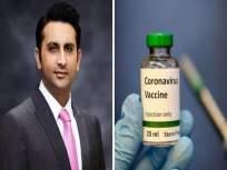 चिंताजनक! २०२४ पर्यंत सगळ्यांपर्यंत कोरोनाची लस पोहोचणं अशक्य; सीरम इन्स्टिट्यूटच्या प्रमुखांची माहिती - Marathi News | CoronaVirus : Not enough coronavirus vaccine until 2024 serum institute india | Latest health News at Lokmat.com