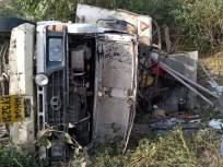 ट्रक अपघातात दोन जण ठार
