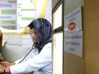 खोटे कोरोना रुग्ण बनून महिला डॉक्टरला पाठवले अश्लिल मेसेज; स्क्रिनशॉट व्हायरल - Marathi News | Even during a pandemic female doctors are facing harassment in pakistan | Latest international Photos at Lokmat.com