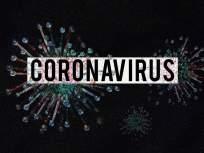 CoronaVirus : कोरोनापासून स्वतःला आणि कुटुंबियांना सुरक्षित ठेवाण्यासाठी 'या' गोष्टी लक्षात ठेवा - Marathi News | CoronaVirus : How to prevent from corona virus tips for you and your family myb | Latest health Photos at Lokmat.com