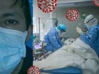 दिलासादायक! स्वाइन फ्लू च्या औषधाने होणार कोरोना रुग्णांचे उपचार; संशोधकांचा दावा - Marathi News | Icmr may approve permivir after hydroxychloroquine and remdesivir for corona treatment | Latest health News at Lokmat.com