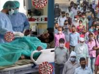 ७० टक्के लोकांनी 'हा' उपाय केल्यास नियंत्रणात येईल कोरोनाचा प्रसार; संशोधनातून खुलासा - Marathi News | Study says even if 70 percent of the people wore masks covid-19 epidemic would have been under control | Latest health News at Lokmat.com