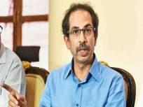 CoronaVirus News: केंद्राने काहीही फुकट दिले नाही; महाविकास आघाडीचा पलटवार - Marathi News | CoronaVirus News: The Center gave nothing for free; Counter-development front | Latest mumbai News at Lokmat.com
