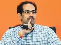 Maharashtra Government Formation Live: सत्ता स्थापनेचा तिढा कायम; राज्याची राष्ट्रपती राजवटीच्या दिशेनं वाटचाल