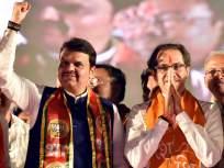 Maharashtra Exit Poll: अजून एक एक्झिट पोल म्हणतो राज्यात भाजपा-सेना युतीचेच सरकार