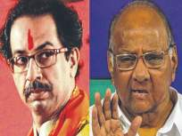 महाराष्ट्र निवडणूक 2019: मध्यावधी निवडणूक टाळण्यासाठी आघाडीचा शिवसेनेला पाठिंबा