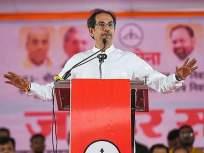 Maharashtra Government : साहेब... तुम्हीच मुख्यमंत्री व्हा; शिवसेनेच्या आमदारांचे उद्धव ठाकरेंना साकडे