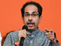 शंकरराव चव्हाण यांनी दाखविलेल्या वाटेवरून राज्याला प्रगतीपथावर नेणार, मुख्यमंत्री उद्धव ठाकरे यांची ग्वाही - Marathi News | Chief Minister Uddhav Thackeray testified that he would take the state on the path shown by Shankarrao Chavan | Latest mumbai News at Lokmat.com