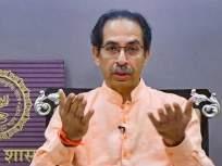 तुम्हीच सच्चे शिवसैनिक, काही जण फक्त स्वतःचा विचार करतात; उद्धव ठाकरेंचा राणेंवर 'प्रहार' - Marathi News | cm uddhav thackeray criticized bjp leader narayan rane over medical college | Latest maharashtra News at Lokmat.com