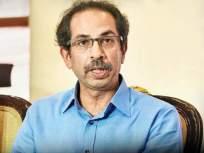 मुख्यमंत्री उद्धव ठाकरे आज अलिबागच्या दौऱ्यावर, कोरोना संकटानंतर पहिल्यांदाच जाणार मुंबई बाहेर - Marathi News | cm uddhav thackeray visit alibaug today after nisara cyclone | Latest mumbai News at Lokmat.com