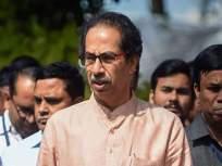 """'शेतकऱ्यांनो, निश्चिंत रहा...', मोदी सरकारच्या कृषी कायद्याबद्दल मुख्यमंत्री उद्धव ठाकरे म्हणाले… - Marathi News   """"Farmers, don't worry ..."""", Chief Minister Uddhav Thackeray said about Modi government's agriculture law.   Latest maharashtra News at Lokmat.com"""