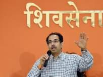 Maharashtra Government: उद्धव ठाकरे आणि अहमद पटेल यांच्यात मंगळवारी रात्री बैठक, अंतिम फॉर्म्युला ठरला?