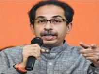 Maharashtra Government : काँग्रेससोबत चर्चा योग्य दिशेने, लवकरच निर्णय - उद्धव ठाकरे