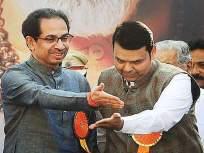 महाराष्ट्र निवडणूक 2019: युती तुटली का?; उद्धव ठाकरेंनी थेट उत्तर टाळलं, पण भाजपाला डिवचलं!