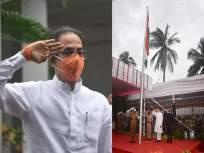 उद्धव ठाकरेंनी मंत्रालय अन् वर्षा बंगल्यावर केले ध्वजारोहण; डॉक्टर, नर्स, पोलिसांचे मानले आभार - Marathi News | CM Uddhav Balasaheb Thackeray hoisted the National Flag at his official residence Varsha on the occasion of Independence Day. | Latest mumbai Photos at Lokmat.com