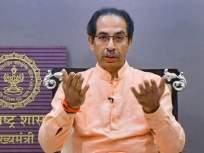 राज्याच्या डोक्यावर ६ लाख १५ हजार कोटींचे कर्ज - Marathi News | 6 lakh 15 thousand crore debt on the head of the state | Latest mumbai News at Lokmat.com