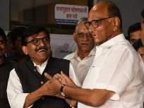 Maharashtra Government Formation Live: अरविंद सावंत यांचा राजीनामा, शिवसेना एनडीएतून बाहेर ?